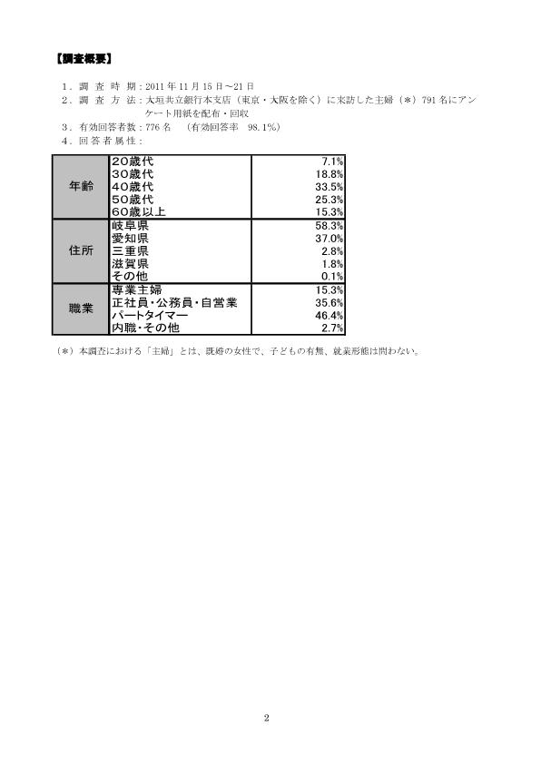 20120305_shufu_hanryu_2.jpg